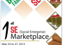 World Fair Trade Organization-1st Social Enterprise Marketplace