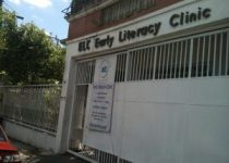 early literacy clinic