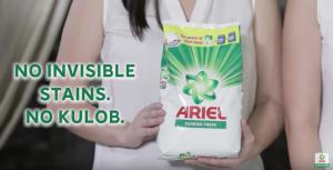 ariel philippines