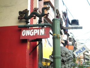 Best things to do in Binondo, Ongpin_2011