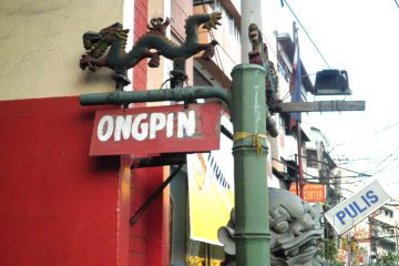 Best things to do in Binondo, Ongpin_2011