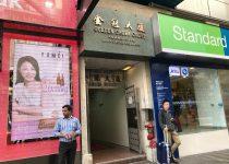 hong kong accommodation golden crown guest-house tsim she tsui