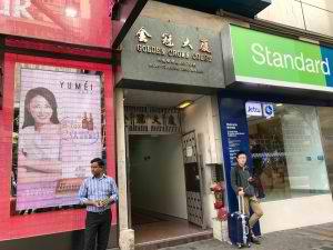 hong-kong-accommodation-golden-crown-guest-house-tsim-sha-tsui-2017-04-300x225